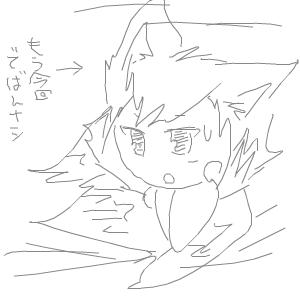 Cocolog_oekaki_2010_02_22_19_50