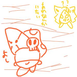 Cocolog_oekaki_2010_02_22_20_03