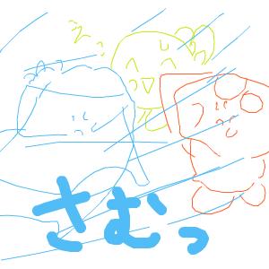 Cocolog_oekaki_2010_02_23_17_30