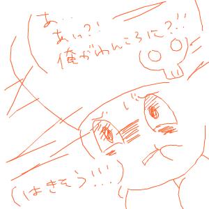 Cocolog_oekaki_2010_02_25_21_28