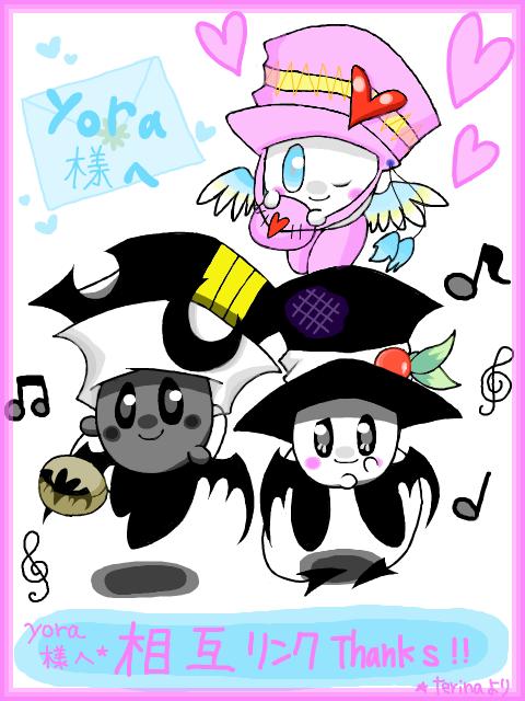 Yora_4