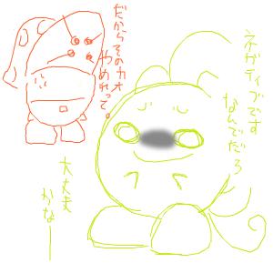 Cocolog_oekaki_2010_03_13_18_14